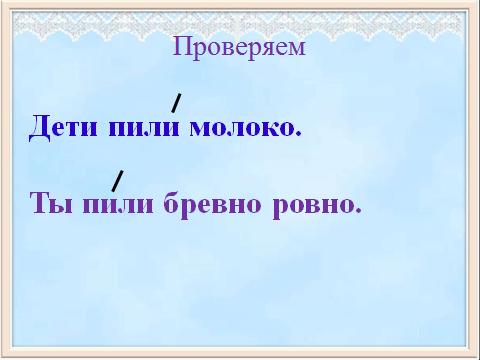 hello_html_6dd6f916.png