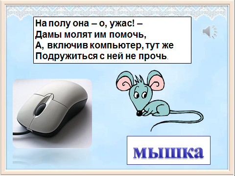 hello_html_m212565c3.png