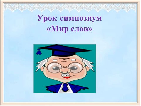 hello_html_m225e5117.png