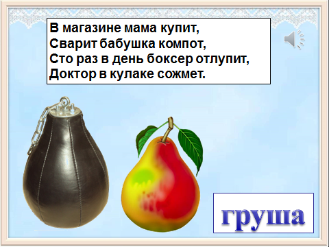 hello_html_m3f529e04.png