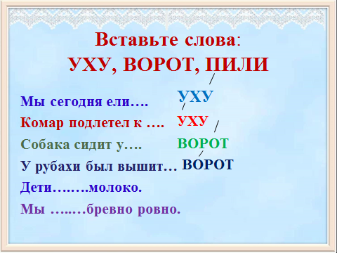 hello_html_m40a20aa5.png