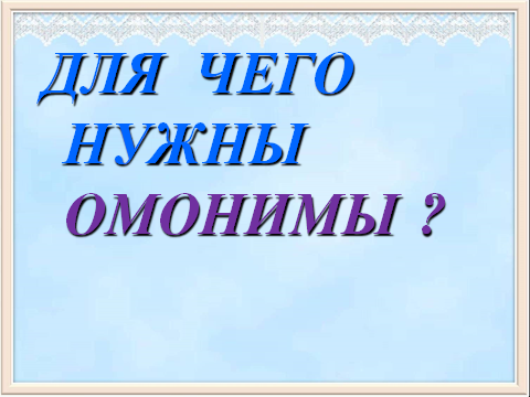 hello_html_m54a64127.png