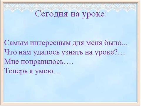hello_html_m616b76d2.png