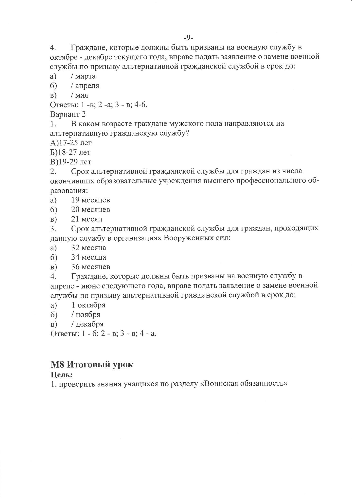 hello_html_m2a9008a1.jpg