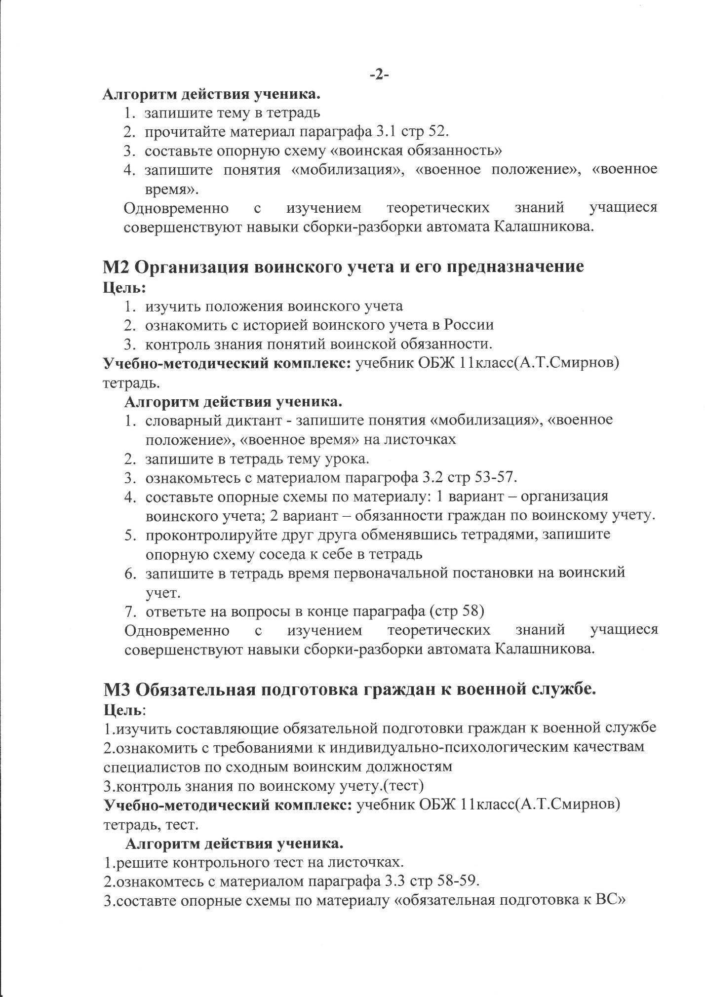 hello_html_5719260a.jpg