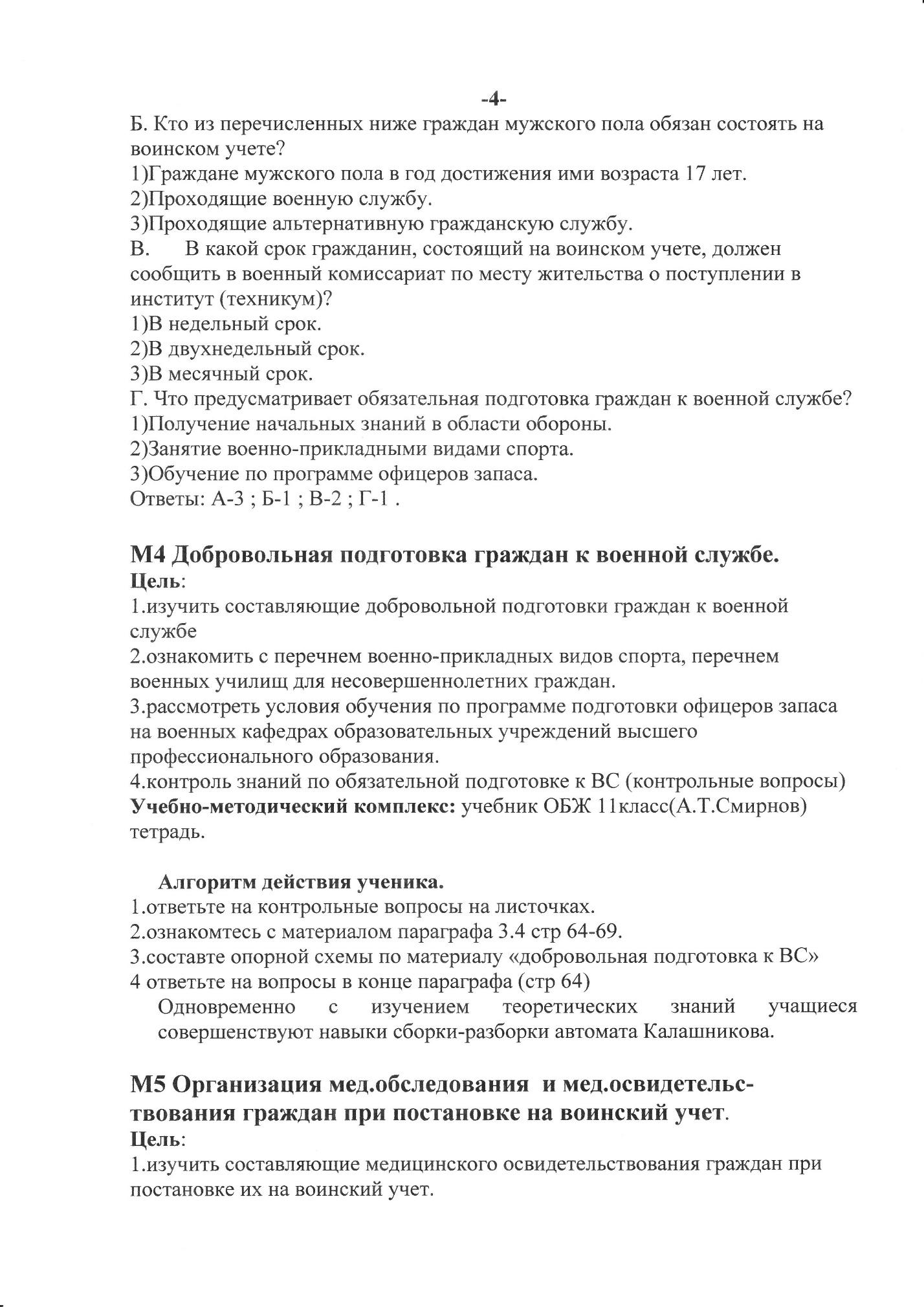hello_html_42dbf0a7.jpg