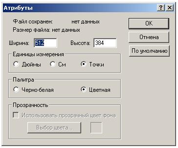 hello_html_m4351e6c7.png