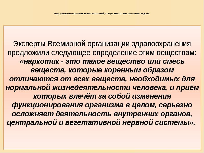 C:\Users\Жанна Александровна\Desktop\ВОЗ\img6.jpg
