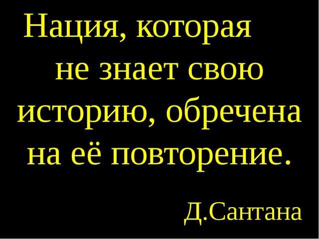 На компроміси у питаннях національної пам'яті я йти не буду, - Володимир В'ятрович - Цензор.НЕТ 8905
