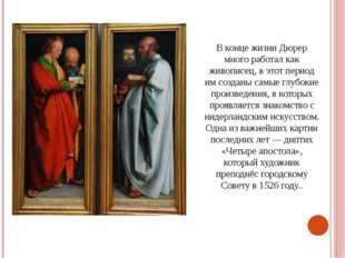 В конце жизни Дюрер много работал как живописец, в этот период им созданы сам