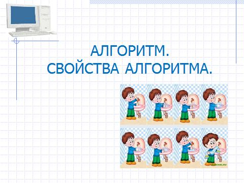 hello_html_m26eb3fd1.png