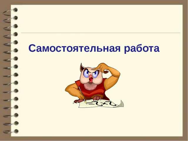 Использованные ресурсы Литература и источники Алгебра. 9 класс : учеб. для об...