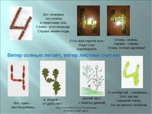 http://www.deti-66.ru/ Номинация «Эстетический цикл» Есть ещё короче путь: На