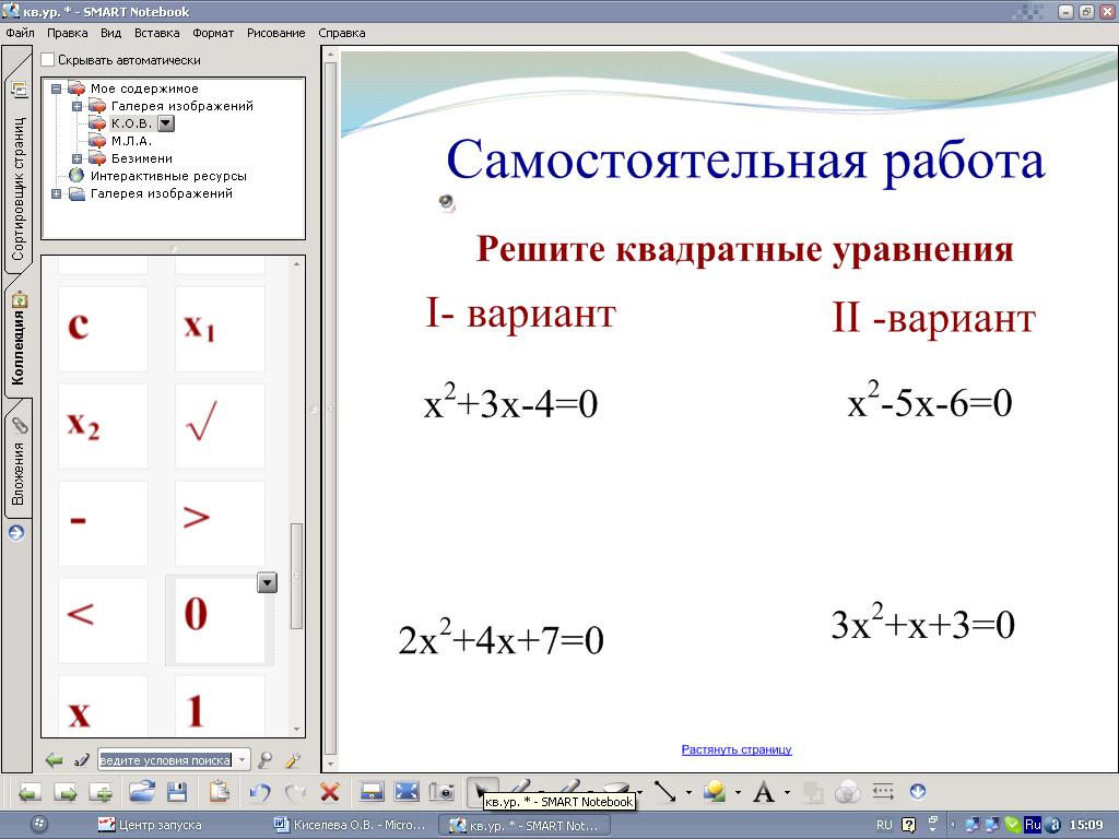 hello_html_m3eb2ac43.png