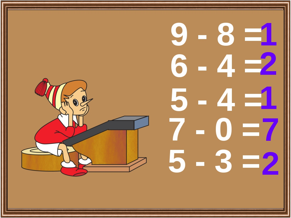 9 - 8 = 1 6 - 4 = 5 - 4 = 7 - 0 = 5 - 3 = 2 1 7 2