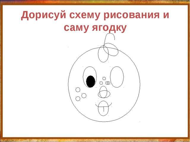тест по психологии дорисовать рисунок