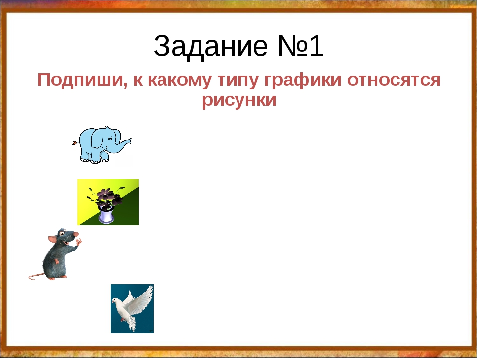 Задание №1 http://aida.ucoz.ru