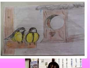 Лучший рисунок был у Коваленко Анастасии, 8 класс