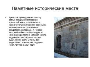 Крепость принадлежит к числу самых мощных приморских крепостей мира, создавал