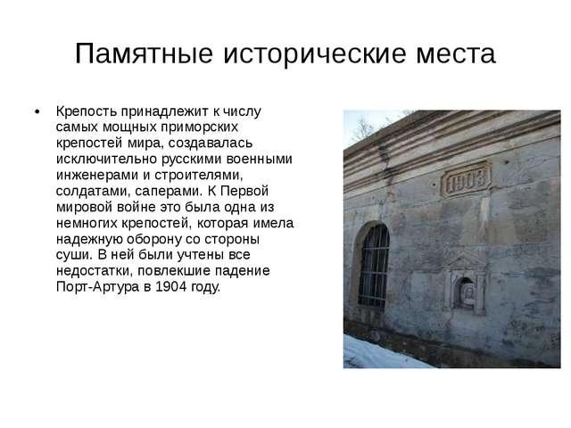 Крепость принадлежит к числу самых мощных приморских крепостей мира, создавал...