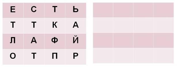 http://festival.1september.ru/articles/553921/Image1458.jpg