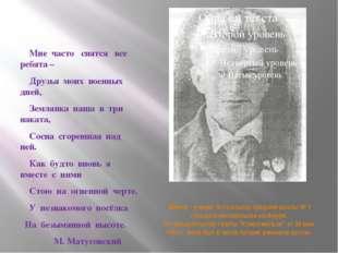 Женя - ученик 10-го класса средней школы № 1 города Комсомольска-на-Амуре. По
