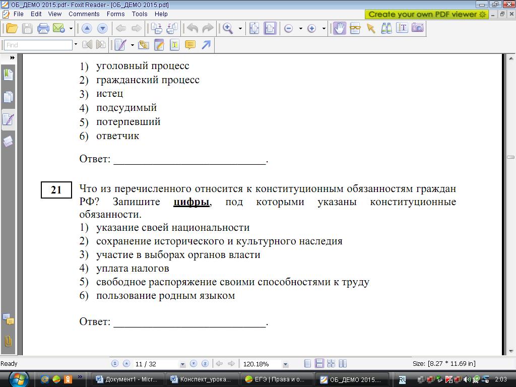 hello_html_m39beadcf.png