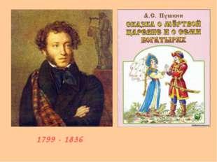 1799 - 1836