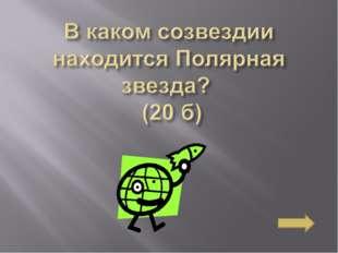 Сосновоборск, 2007
