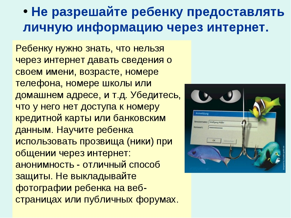 Как сделать презентацию через интернет