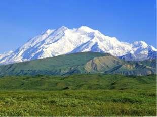 Синє небо над горою