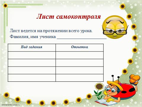 hello_html_3084a5e2.png