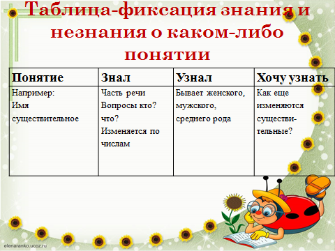 hello_html_6d7026d1.png