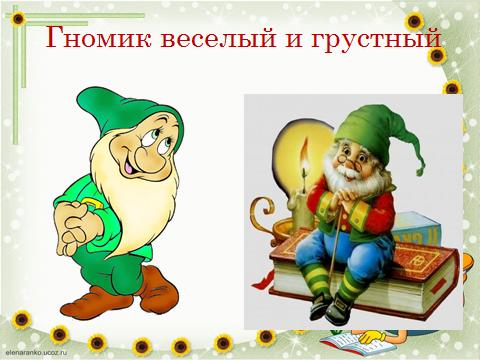 hello_html_7e5316eb.png