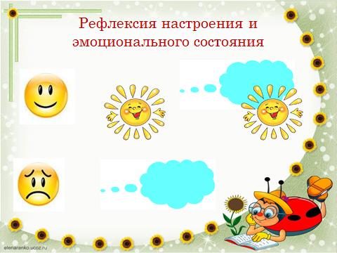 hello_html_m27a70da8.png