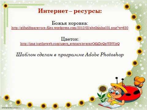 hello_html_m38f01de9.png