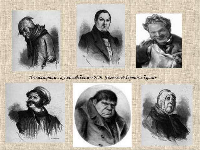 https://fs00.infourok.ru/images/doc/243/237203/11/640/img33.jpg