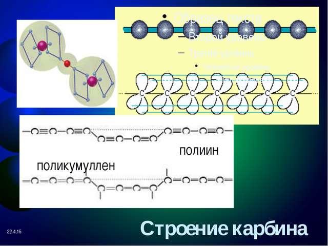 Даны вещества: SCl4, SF6, XeF6 Что общего у этих веществ? Что различного у эт...