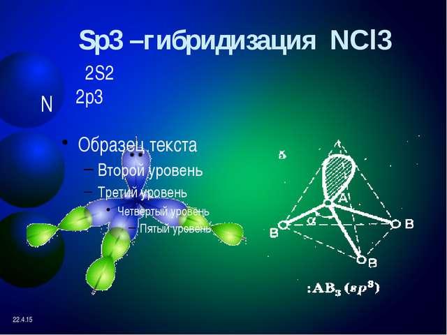 Sp-гибридизация наблюдается во всех ацетиленовых углеводородах; также у : кар...