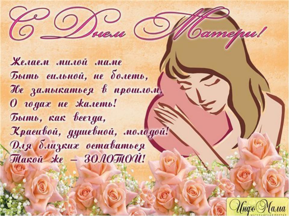 Открытке мамам на 8 марта