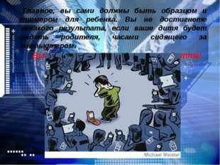 http://www.internet-kontrol.ru/stati/deti-v-internete.html http://i-deti.org