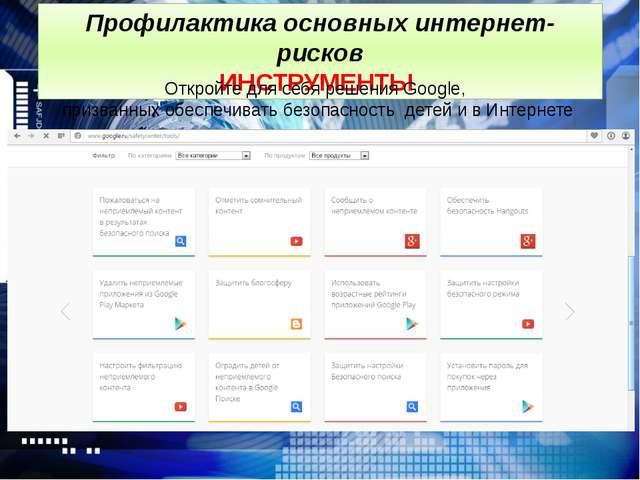 Полезные ссылки Keylogger-программа для контроля детей, регистрирующая разли...