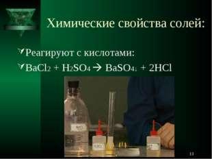 Химические свойства солей: Реагируют с кислотами: BaCl2 + H2SO4  BaSO4↓ + 2H