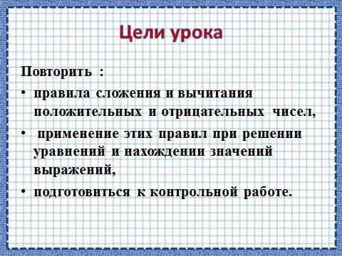 hello_html_2ba4376e.png