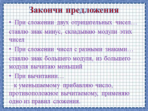 hello_html_3193afda.png