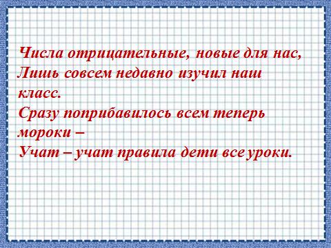 hello_html_73aac1e0.png