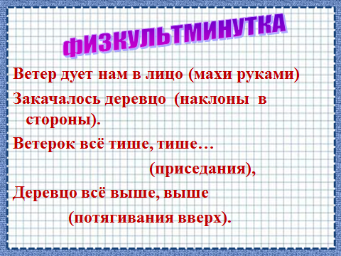 hello_html_m43fdf4b.png