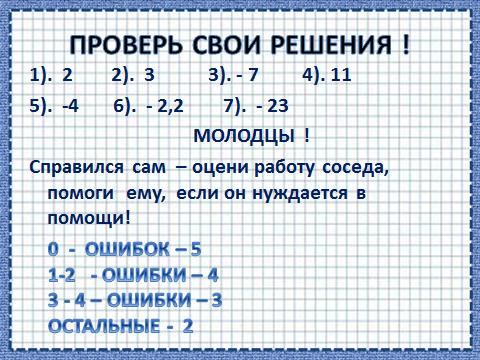 hello_html_m7ef5298b.png