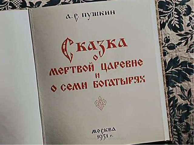 * * Кирилина Открытый урок литературы Кирилина Открытый урок литературы