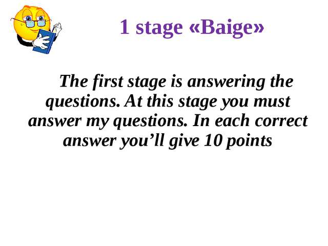 The first stage is answering the questions. At this stage you must answer my...